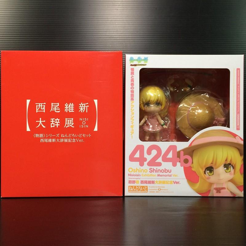Nendoroid Set Nisioisin Exhibition (424b Shinobu)