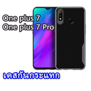 Review เคส oneplus /one plus 7/one plus 7 pro/Case  TPU