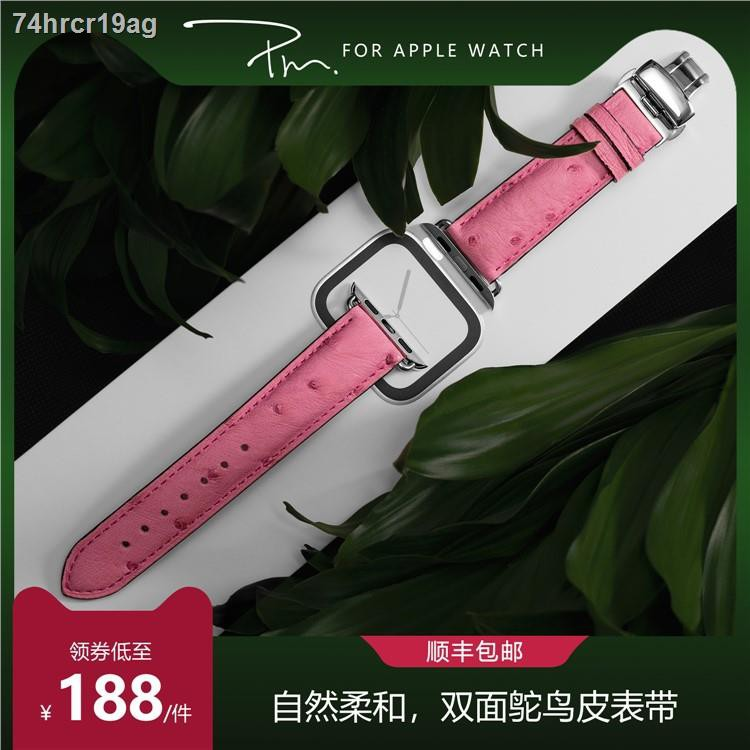 สายรัดข้อมือ▥♂▪สำหรับสายหนังนกกระจอกเทศ Apple Watch รุ่น iwatch6/SE/5/4/3 สายหนังสาธารณะ applewatch series 38/40/42/44mm