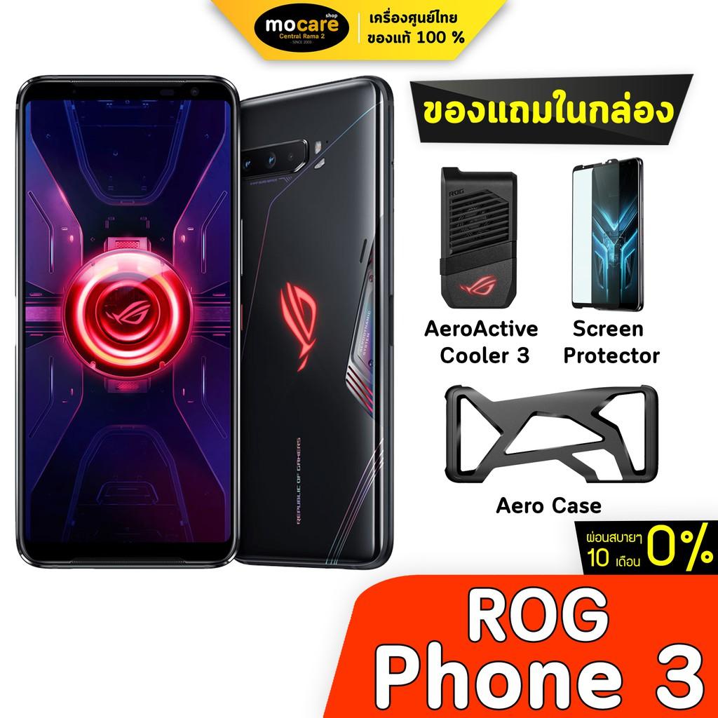 🏍️มีบริการส่งด่วนใน 4ชม. 👉ศูนย์ไทย | ASUS ROG Phone 3 | | 865 และ 865+ | มีของแถม และส่วนลด พร้อมผ่อน 0% 10 เดือน