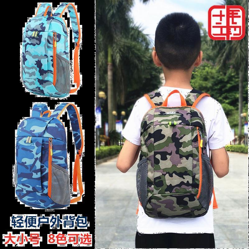 กระเป๋าเป้สะพายหลังสำหรับเด็กลายพรางน้ำกระเป๋าเป้สะพายหลังเด็กกระเป๋าเดินทางยามว่าง