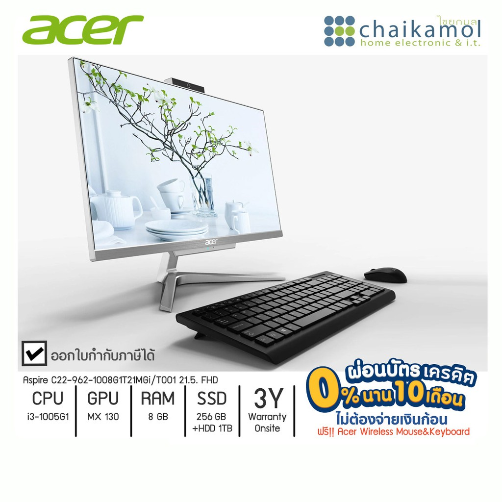 """[ผ่อน0%10ด] Acer Aio All in one Aspire C22-962-1008G1T21MGi 21.5"""" FHD /i3-1005G1/8GB/1TB+ SSD 256GB / Win10 / 3Y onsite"""