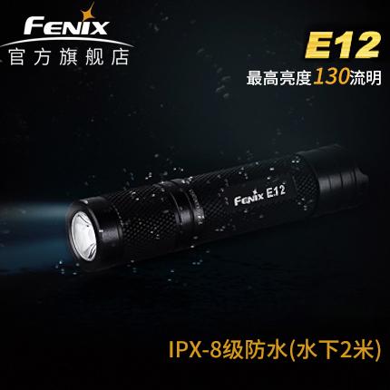 ไฟฉาย-ไฟฉาย led-ไฟฉายคาดหัวFenix E12ครัวเรือนแบบพกพาLEDในครัวเรือนไฟฉายไฟฉายขนาดเล็กมินิกลางแจ้งกันน้ำขี่คืนแสง 8wZI