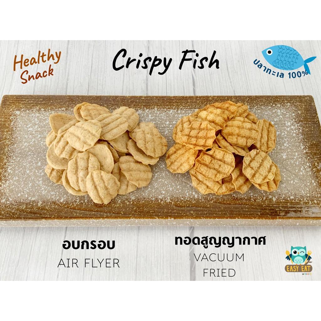 Easy Eat ปลาทะเลกรอบ พร้อมทาน สำหรับเด็ก 12 เดือนขึ้นไป