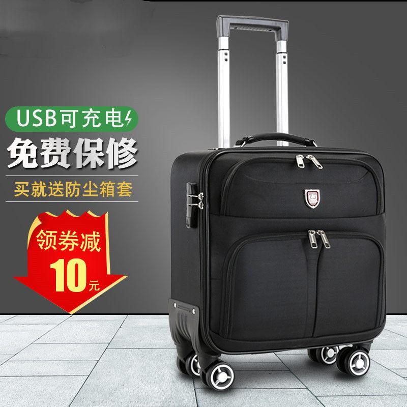 กระเป๋าเดินทางขนาดมินิ 18 นิ้ว 16 นิ้ว
