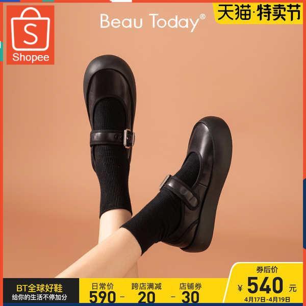 รองเท้าคัชชู ใส่สบาย สำหรับผู้หญิง รุ่นสีเรียบใส่ทำงาน Beautoday2021 ฤดูใบไม้ผลิและฤดูร้อนใหม่ Marily รองเท้าผู้หญิงโลลิ