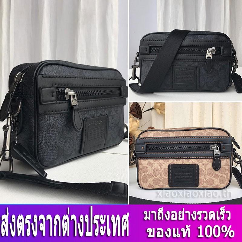 กระเป๋า Coach แท้ F69333 กระเป๋าสะพายข้างผู้ชาย / crossbody bag / กระเป๋าสะพายไหล่หนัง / กระเป๋าเอกสาร
