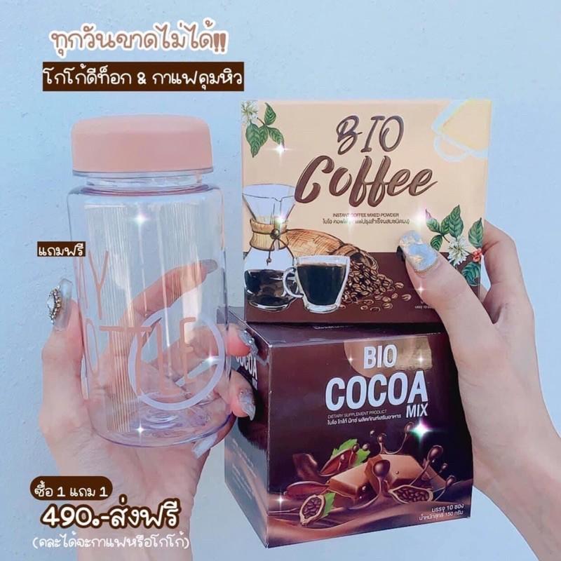 Bio Cocoa by คุณจันทร์