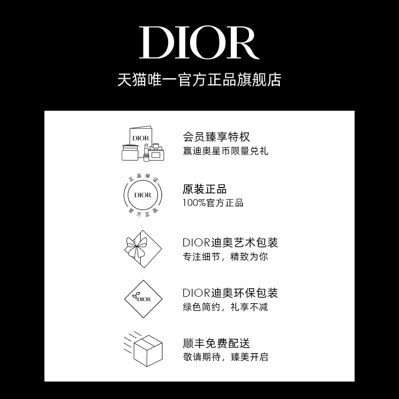2021❏۞[New listing] Dior Blue Gold Lipstick Starlight Edition 668 999 New