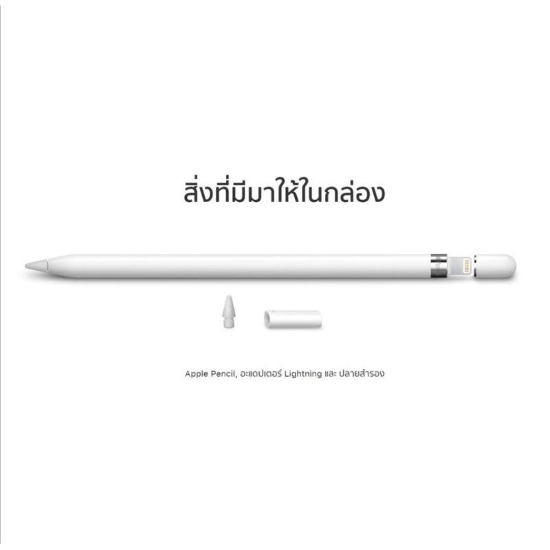 *Apple Pencil กล่องใหม่ไม่แกะซิล ประกันศูนย์ไทย1ปีเต็ม