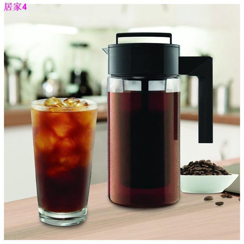 【ที่ต้องการ】เครื่องทำกาแฟสกัดเย็น มือจับซิลิโคน ความจุ 900 มล.