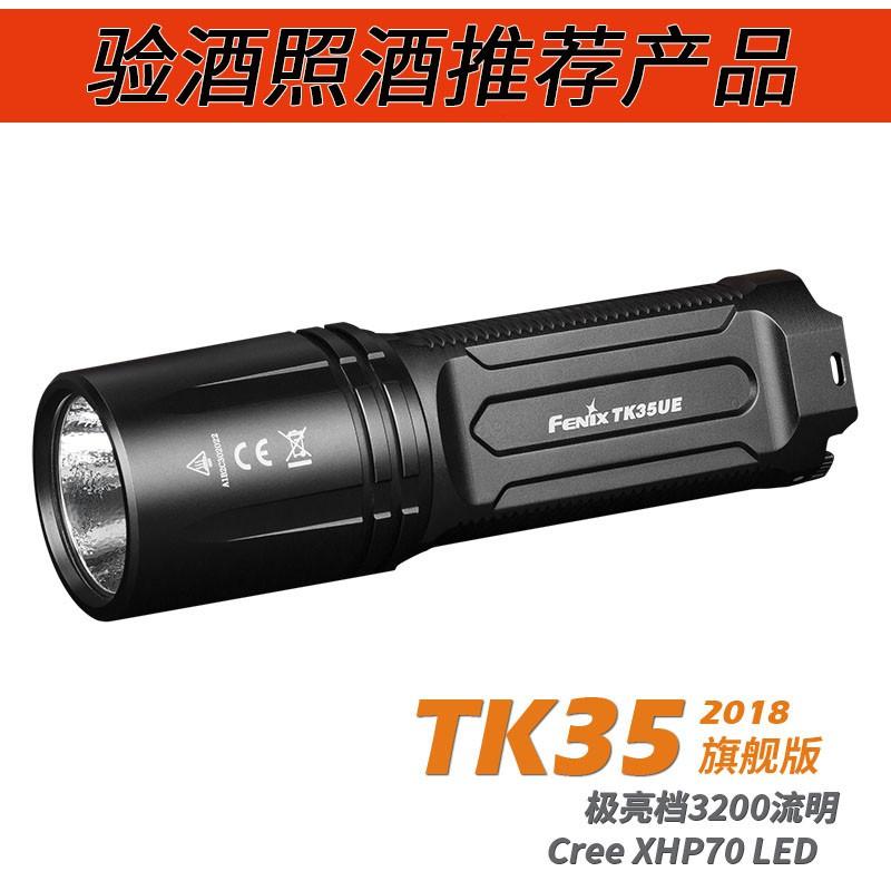 Fenix Fenix tk35ueไฟฉายไวน์18650แสงจ้ากลางแจ้งUSBแบบชาร์จไฟได้ไกลสุด
