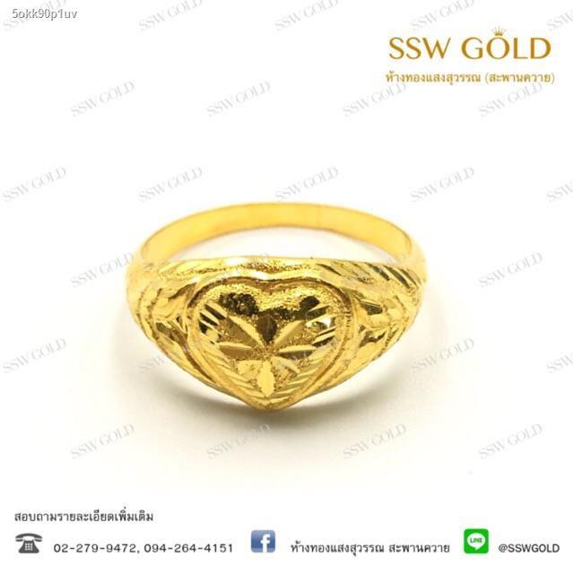 ราคาต่ำสุด☢[น้ำหนัก 1/2 สลึง] SSW GOLD แหวนทอง 96.5% น้ำหนัก สลึง ลายเกลียวโปร่งจิกเพชร [ของแท้100%พร้อมใบรับประกัน]