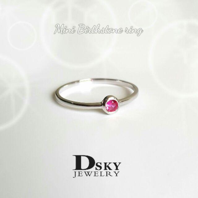แหวนเงินแท้925 แหวนแฟชั่น แหวนราคาถูก แหวนวันเกิดมินิฝังทับทิม สไตล์มินิมอล ชุบทองคำขาว ไม่ลอก ไม่ดำ