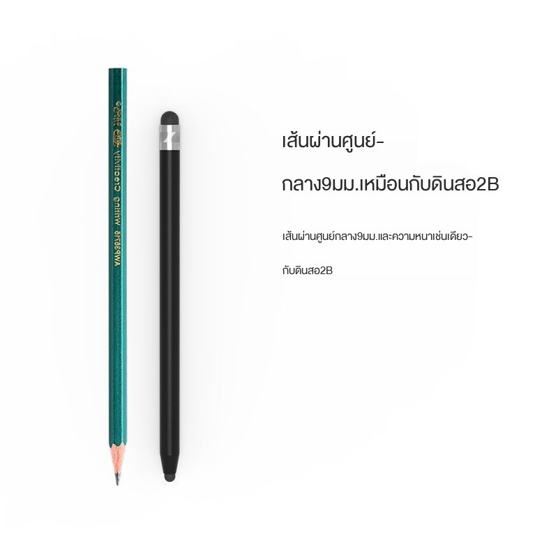 applepencil applepencil 2 ปากกาทัชสกรีน android สไตลัสb ✠✴✺สไตลัสโทรศัพท์มือถือแท็บเล็ต iPad ปากกาทัชสกรีนสไตลัสปลายยา