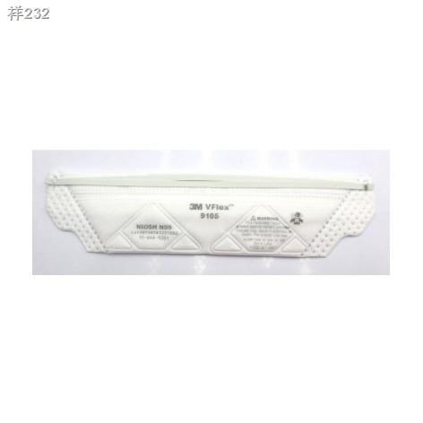 ☫▣▬3M หน้ากากกันฝุ่น คาดศรีษะ VFLEX N95 รุ่น  9105, 8210, 8210V, 9001