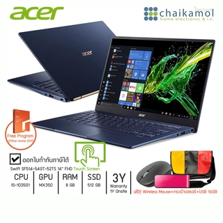 [ผ่อน0%10ด]  Acer Swift 5 SF514-54GT-52TS 14 FHD Touch / i5-1035G1 / MX350 / 8GB / 512GB / Win10+Office / 3Y