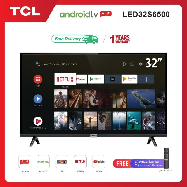 TCL ทีวี 32 นิ้ว LED Wifi HD 720P Android 8.0 Smart TV