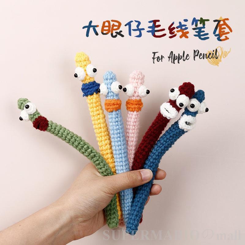 Applepencil 1/2 หนึ่งหรือสองรุ่นของ Huawei ปากกากันลื่นปก ipad การ์ตูนตุ๊กตาสายป้องกัน
