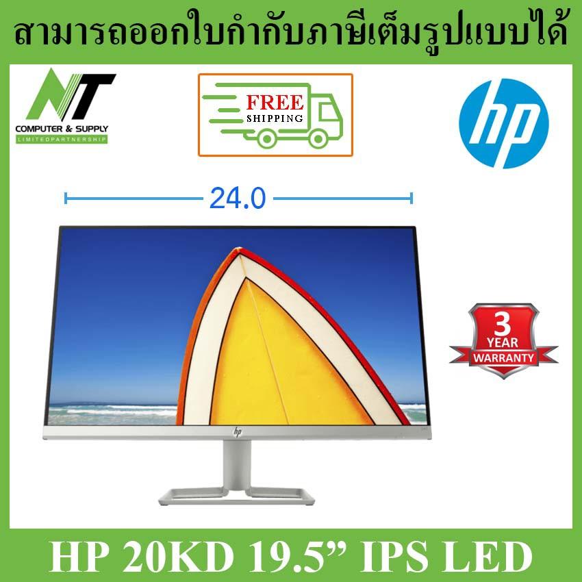 [ส่งฟรี] HP MONITOR 24F /23.8 IPS /1920 x 1080/60Hz/3Y/SIVER BY N.T Computer