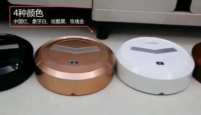 หุ่นยนต์ดูดฝุ่น ถูพื้นอัตโนมัติ XIEMEIJIE Smart Sweeper Vacuum cleaner robot เครื่องทำความสะอาดอัตโนมัติ 3