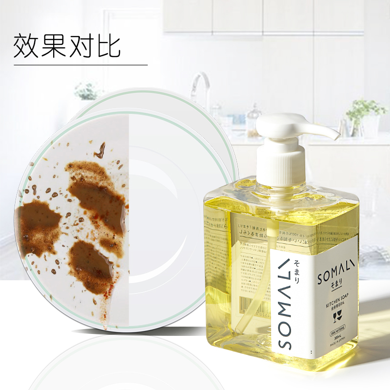 ▲ญี่ปุ่นKimuraหิน鹸นำเข้าน้ำมันสีส้มผงซักฟอกครอบครัวแพ็คบ้านห้องครัวขวดไม่เจ็บมือซักผ้าน้ำยาล้างจาน■
