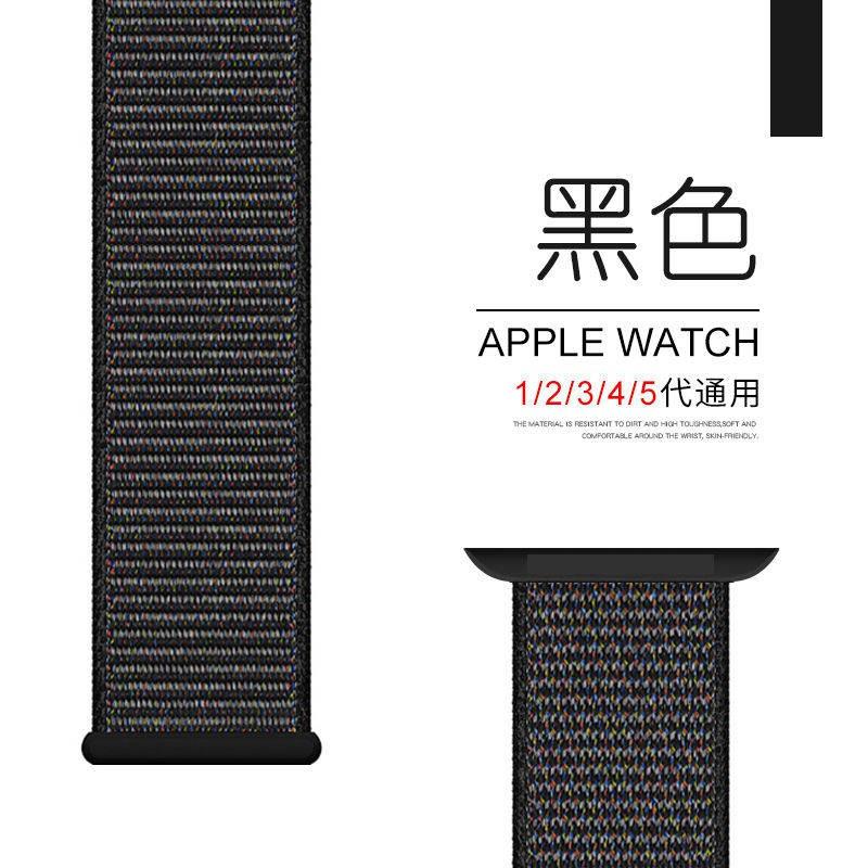 💥 สาย applewatch 🔥 สายรัด Applewatch รุ่น iwatch6 รุ่น Apple watch se สาย 5/4/3 รุ่น 44/40 ม. สายไนลอน