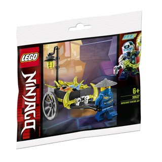 Lego 40313 Set Fahrräder und Skateboard Bicycle Accessoires Polybag