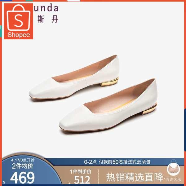 รองเท้าคัชชู ใส่สบาย สำหรับผู้หญิง รุ่นสีเรียบใส่ทำงาน LERES DAN 2021 ฤดูใบไม้ผลิและฤดูร้อนใหม่สแควร์ปากตื้นสีทึบรองเท้า