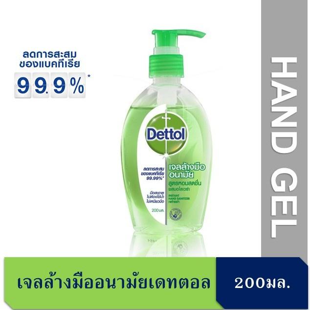 เจลล้างมือ เดทตอลเจลล้างมืออนามัย 200มล. Dettol Instant Hand Sanitizer 200ml.