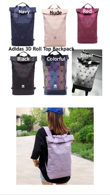 💕 Adidas 3D Roll Top Backpack