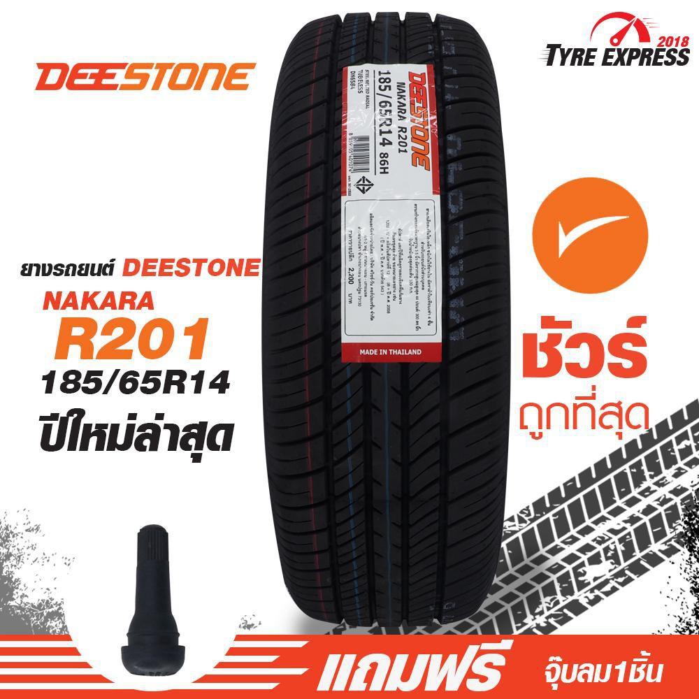 ยาง deestone ยางรถยนต์ดีสโตน Deestone ยางขอบ14 รุ่น nakara R201 ขนาด 185/65R14 (1 เส้น)  แถมจุ๊บลม 1 ตัว