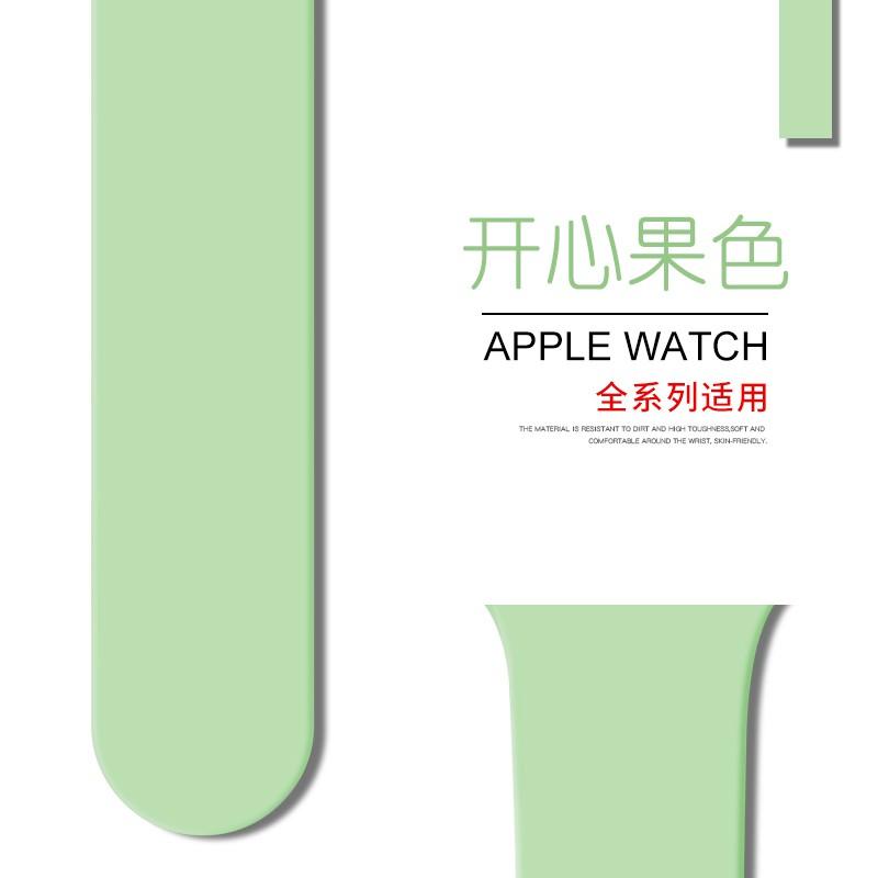 7-5 [bolanxun] เหมาะสำหรับ iwatch Apple Watch สาย applewatch 6/5/4/3/1 รุ่น se สายซิลิโคนใหม่กีฬา loop series ผู้ชายและผู้หญิงบุคลิกภาพ ins tide pure สี 38/40 มม.