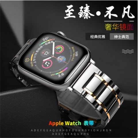 Suitable for Applewatch se ceramic strap Apple iwatch1/2/3/4/5 generation wrist strap series6