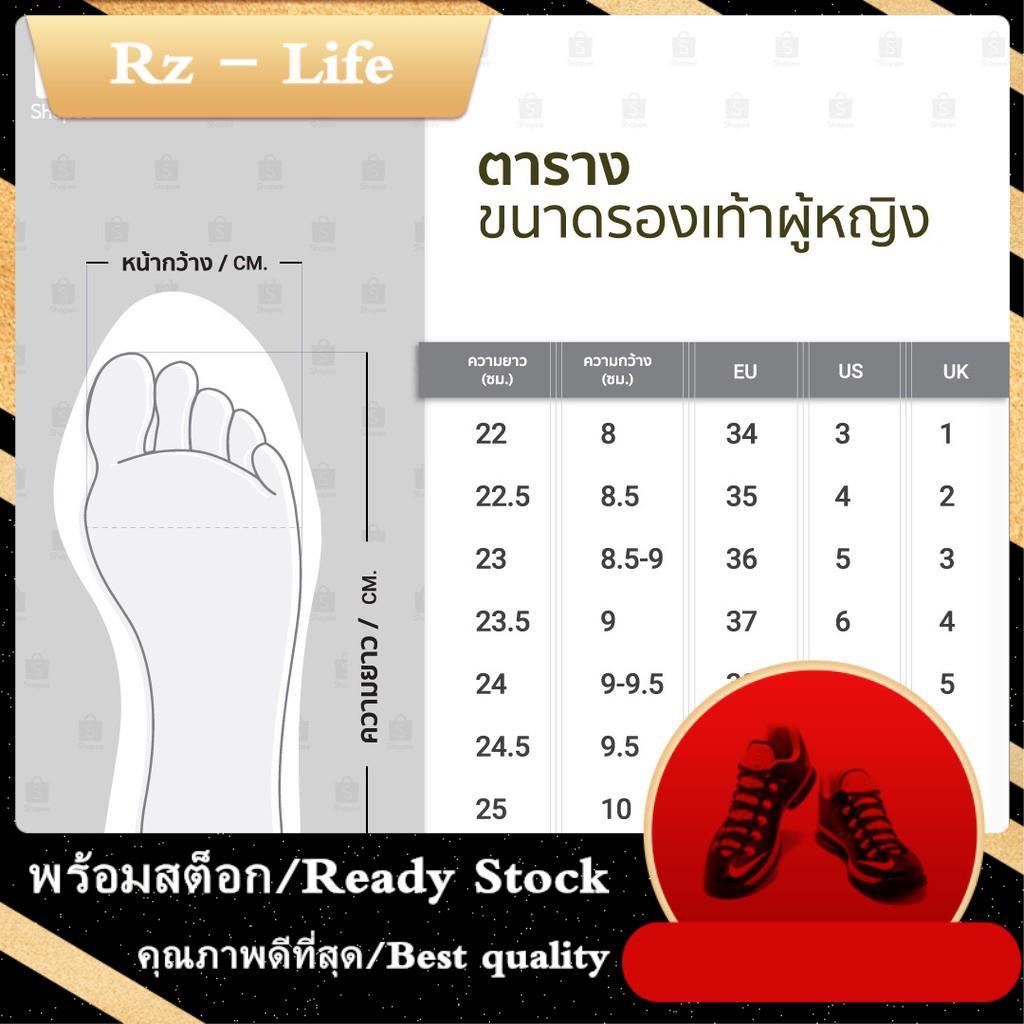 รองเท้าส้นสูงแฟชั่น รองเท้า 833 รองเท้าผู้หญิง รองเท้าคัชชูส้นสูง รองเท้าส้นสูง แฟชั่น ส้นสูง 2 นิ้ว FAIRY รุ่น 833-C1A
