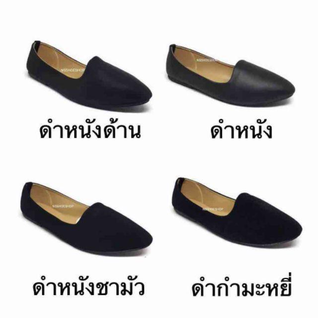 รองเท้าผู้หญิง รองเท้าคัชชู ส้นเตี้ย ส้นแบบ รุ่น 339 สีดำ