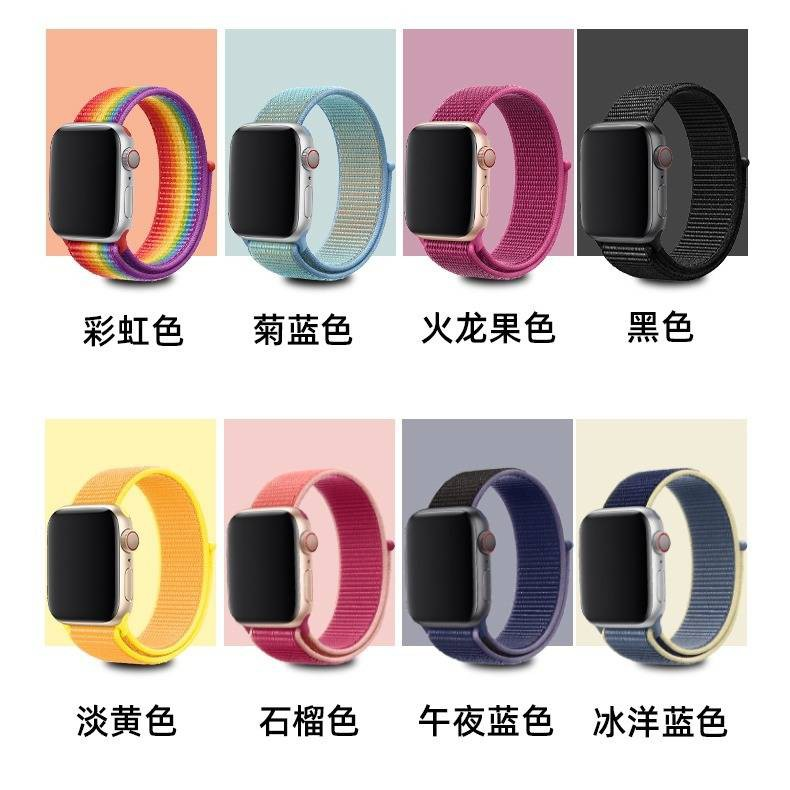 💥 สาย applewatch 🔥 เหมาะสำหรับ applewatch สายนาฬิกาแอปเปิ้ล se ไนลอน iwatch6 / 3/4/5 รุ่น 38/42/40 / 44 มม