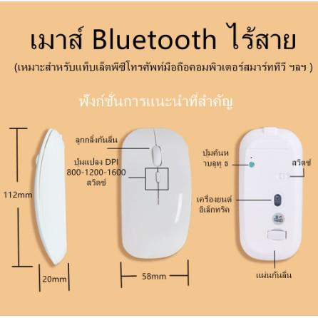[แป้นภาษาไทย]