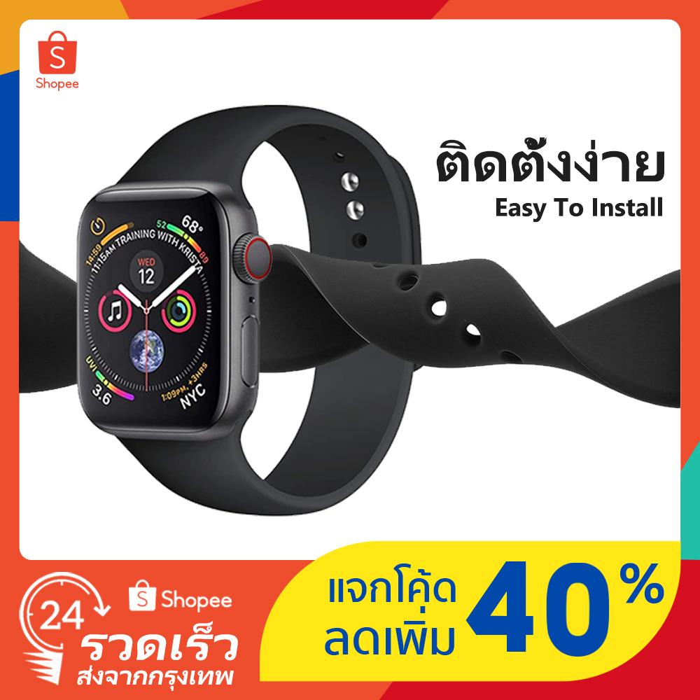 สายนาฬิกาข้อมือ Apple Watch Band 6 5 4 3 2 1 ขนาด 44มม 40มม 42มม 38 มม iwatch series se 6 5 4 3 2 1 พร้อมส่งจากไทย
