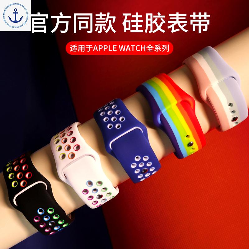 สายนาฬิกาข้อมือซิลิโคนสําหรับ Applewatch 6 / Se