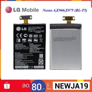 แบตเตอรี่ LG H324,H340,H343,H345,D213,L50,LS656(BL-41ZH) | Shopee