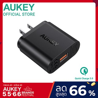 Review AUKEY หัวปลั๊กชาร์จเร็ว​ Quick Charge 3.0 Wall Charge 18W 1 Port​ พร้อมสาย ​Micro​ USB​ รุ่น PA-T9