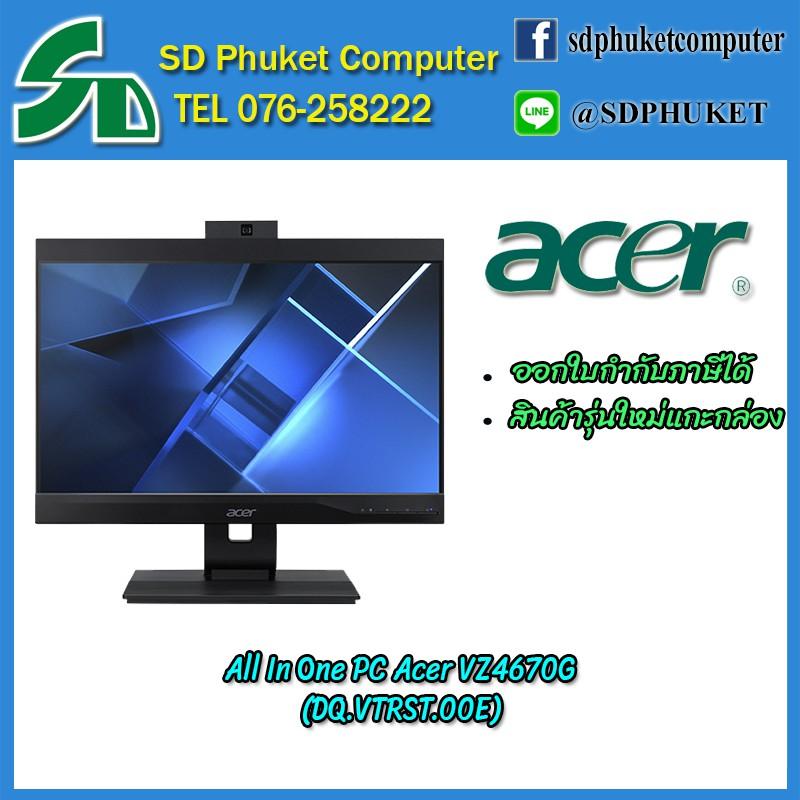 Acer VZ4670G Computer All In One (DQ.VTRST.00E)