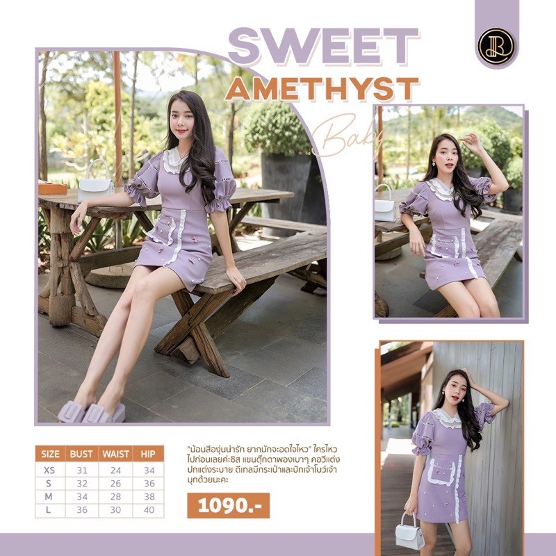 Sweet Amethyst Baby มินิเดรสคอปกกลมระบายสีม่วงสวยหวาน : BLT Brand : Limited