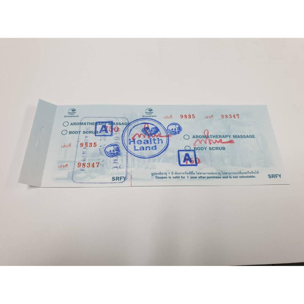 บัตรนวด อโรม่า 1.5 ชั่วโมง หรือ Scrub 1 ชั่วโมง Health Land