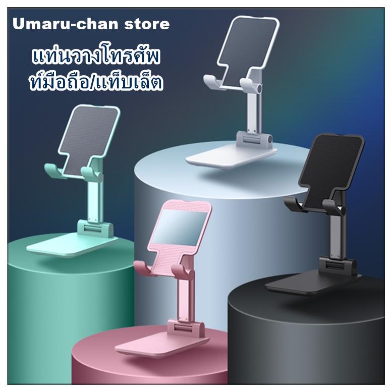 โต๊ะปรับมุมได้หลายมุมที่วางโทรศัพท์มือถือแท็บเล็ตสำหรับ