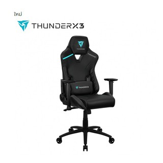 Review ThunderX3 TC3 Gaming Chairs (Jet Black)
