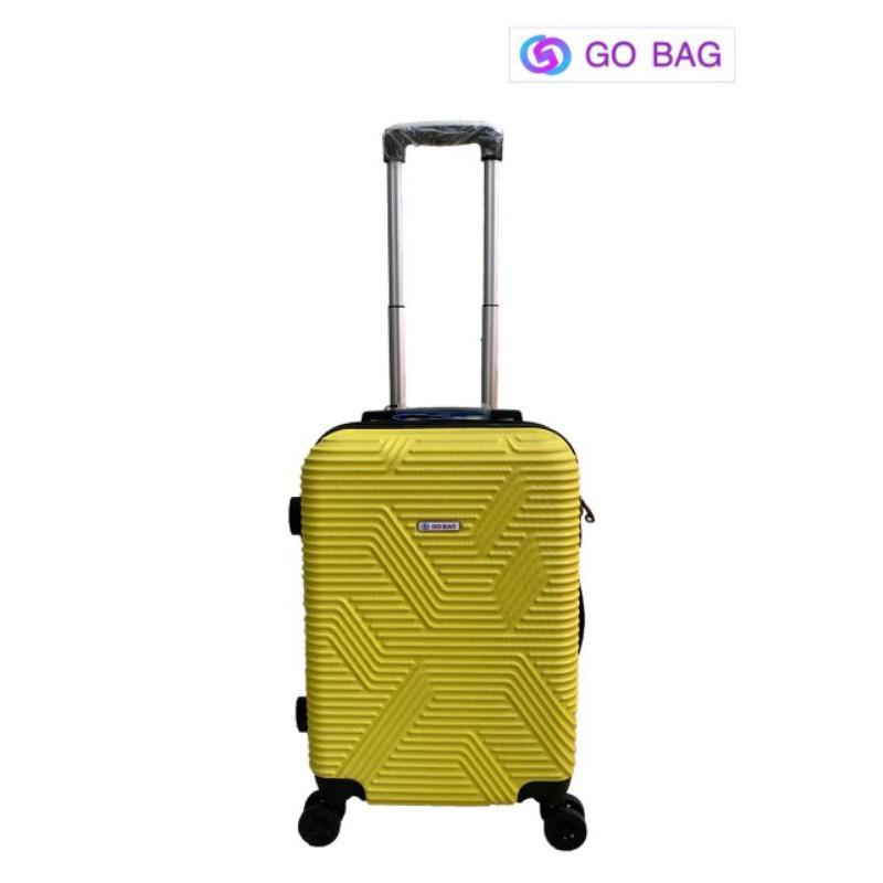กระเป๋าเดินทาง G7 18 นิ้ว