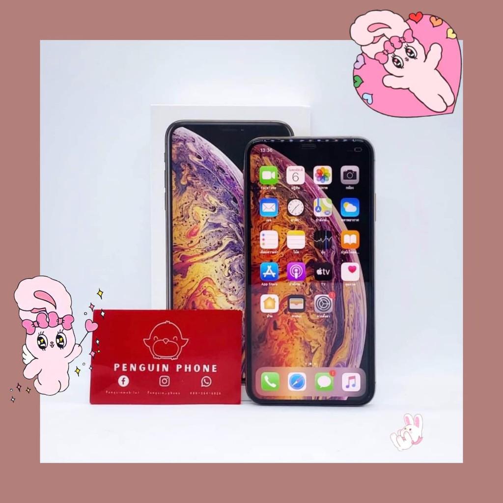 iPhone Xs Max 256GB สี Gold มือสอง สภาพ 97% [ไอโฟนมือสอง iPhoneมือสอง ไอโฟนมือ2 ไอโฟนราคาถูก โทรศัพท์มือสอง มือสอง] s0p4