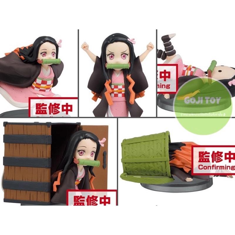 (ของแท้) Demon Slayer: Kimetsu no Yaiba World Collectable Figure Nezuko Kamado Boxed Set of 5 Figures Model Figure